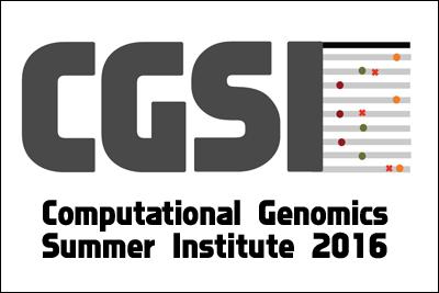 CGSI 2016 is coming to UCLA!